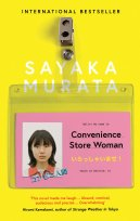 convenience